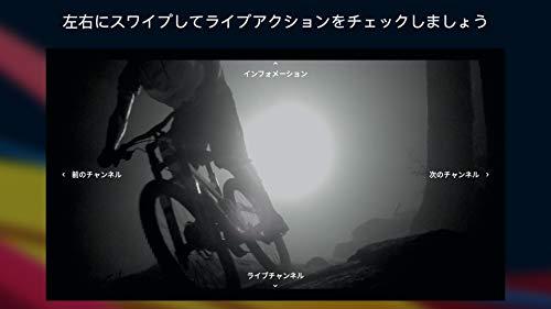 『Red Bull TV』の8枚目の画像