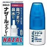 【第2類医薬品】ナザール「スプレー」(ポンプ) 30mL ×5