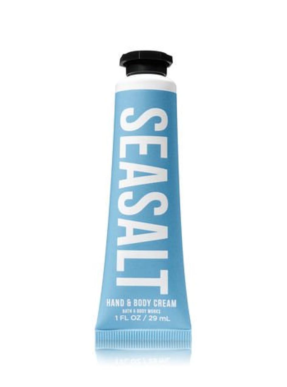 黙スイングドラマ【Bath&Body Works/バス&ボディワークス】 シアバター ハンド&ボディクリーム シーソルト Shea Butter Hand & Body Cream Sea Salt 1 fl oz / 29 mL [並行輸入品]