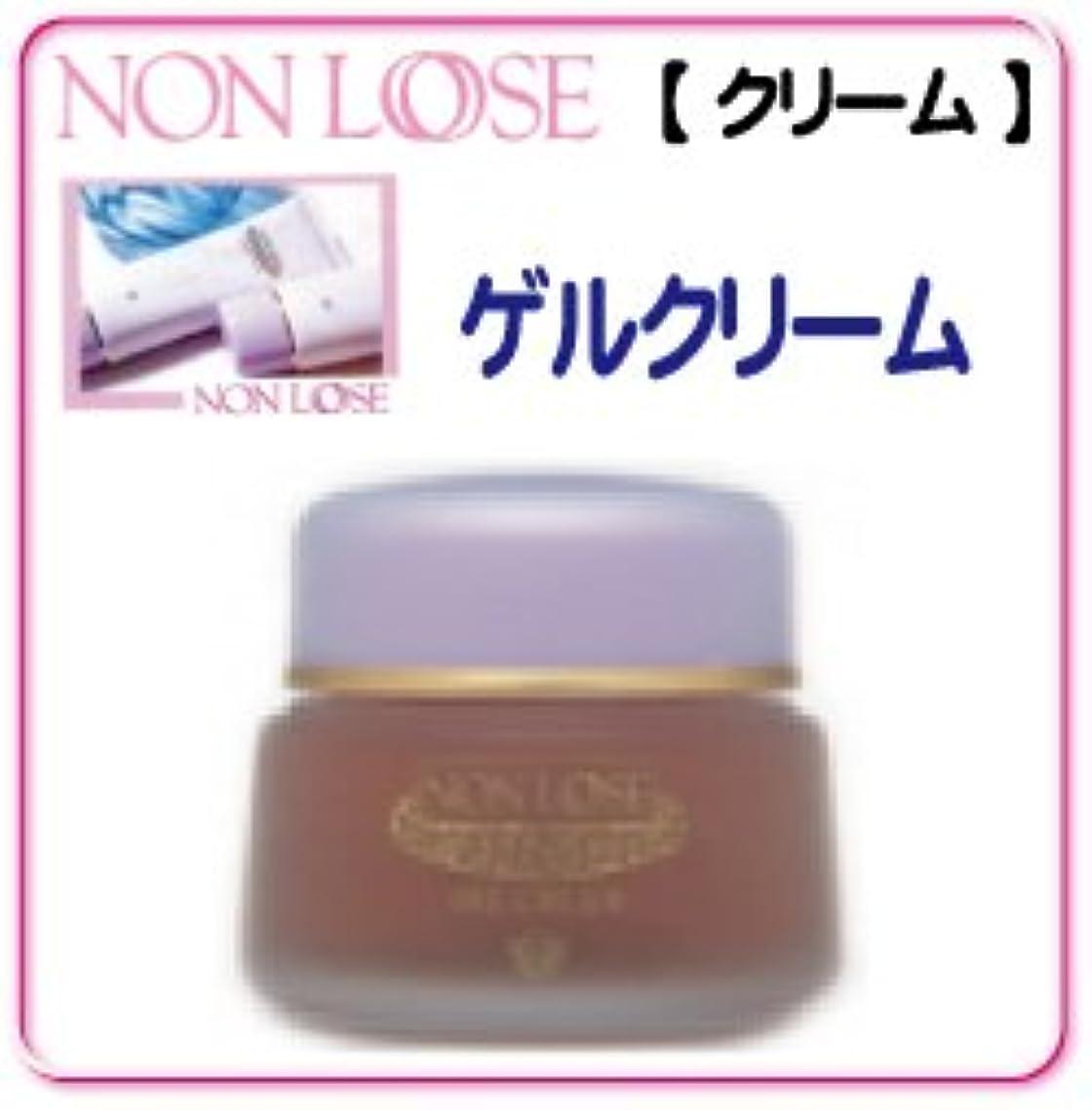 シプリーサージ最大限ベルマン化粧品:ゲルクリーム(38g)
