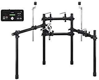 Yamaha DMR502 including DTX502 Module and RS502 Rack System for the DTX522K/DTX532K/DTX562K Electronic Drum Kits
