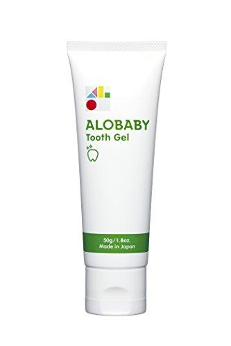アロベビー 歯みがきジェル 50g オレンジ味 歯磨き粉 はみがき粉 フッ素なし ベビー 子供 オーガニック