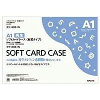 (まとめ)コクヨ ソフトカードケース(軟質) A1クケ-3061N 1枚 【×3セット】