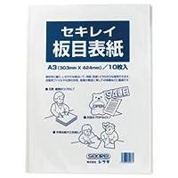 (まとめ) セキレイ 板目表紙70 A3判 ITA70CP 1パック(10枚) 【×10セット】