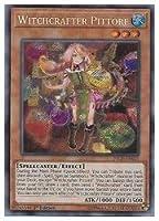 英語版(北米版) 茶 Witchcrafter Pittore(S)(1st)(ウィッチクラフト・ピットレ)