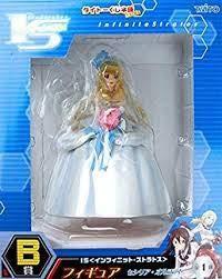 Taito lottery Honpo IS-Infinite Stratos B award figure Cecilia Alcott (japan import)