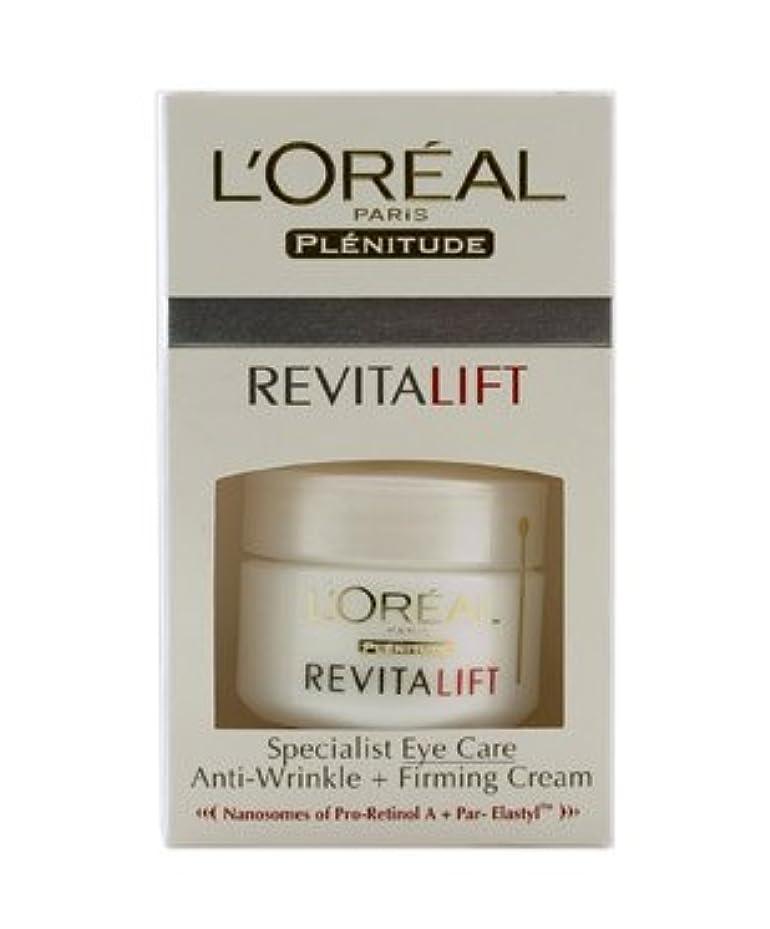 止まる仕える攻撃LOreal Dermo-Expertise Revitalift Eye Pot - Unboxed (15ml)