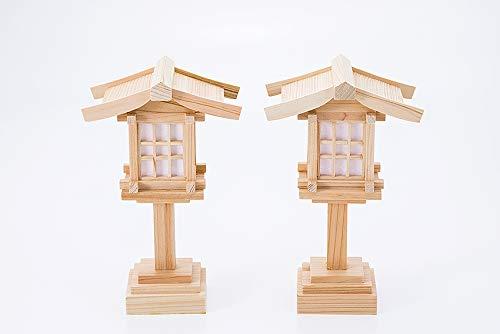 木製灯篭 1対