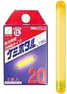ルミカ(日本化学発光) ケミホタル20 (3本セット)