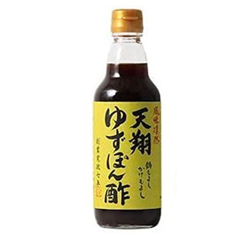 日本丸天醤油 天翔ゆずぽん酢 360ml 10本セット ゆずぽん ゆずポン酢 柚子ポン酢