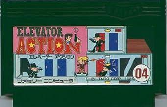 エレベーター アクション