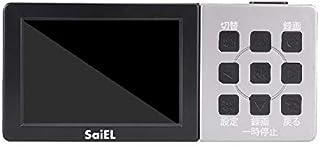 HDMI出力端子付きの機器から、最大60fps1920×1080のまま録画! saiel フルハイビジョンビデオレコーダー&プレーヤー SLI-FVC02