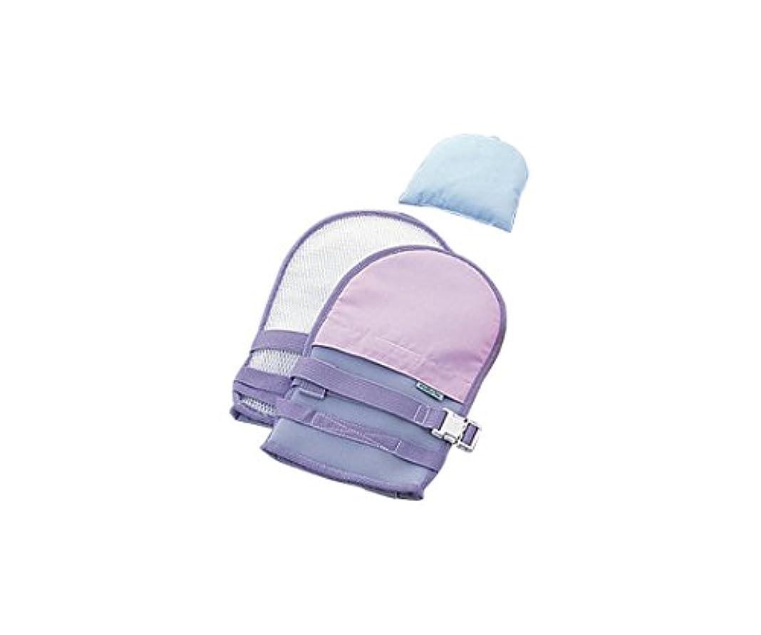 散らすあいにく月ナビス(アズワン)0-1638-32抜管防止手袋中メッシュパープル