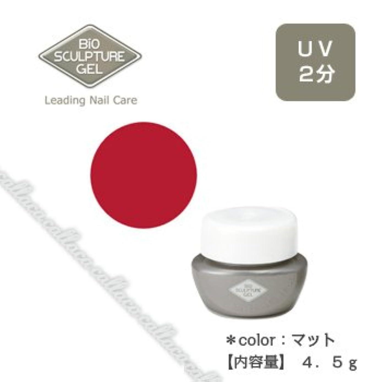 余剰迷路赤外線バイオスカルプチュアジェル カラージェル   19 ピラーボックス K 4.5g