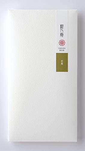 奈良県田原産 お茶 中尾 大和茶 高級 煎茶 80g入り 平袋