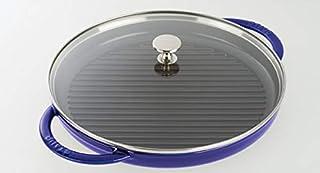 Staub Cast Iron 10-inch Round Steam Grill - Dark Blue