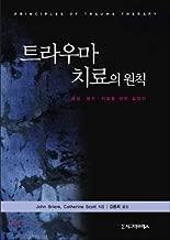 Principles of trauma therapy (Korean Edition)