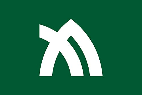 magFlags Drapeau XL+ Préfecture de Kagawa | Drapeau Paysage | 2.4m² | 120x200cm