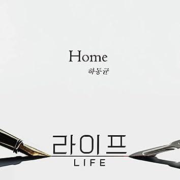 "Home (Original Soundtrack From ""라이프""), Pt. 1"