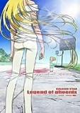 OVA カレイドスター Legend of phoenix~レイラ・ハミルトン物語~...[DVD]