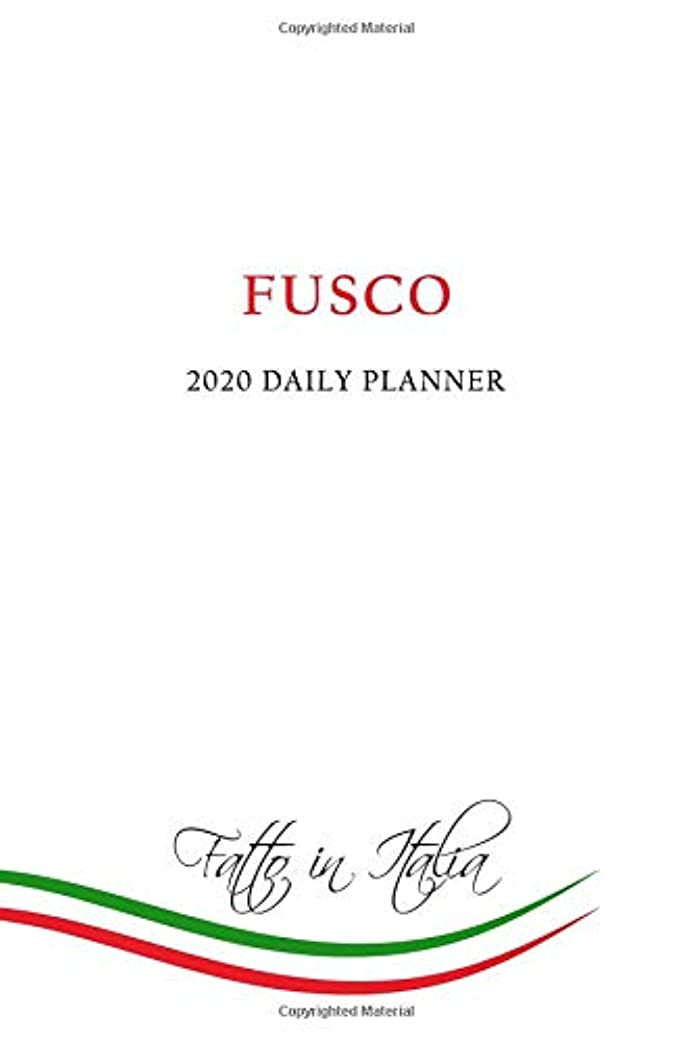 憤る相談するアグネスグレイ2020 Daily Planner: Fusco Family