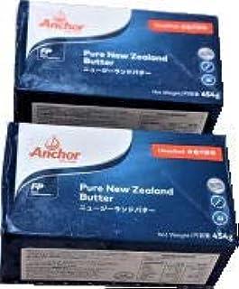 フォンテラ NZ産 グラスフェッドバター 無塩バター 454gx2個セット【冷凍】