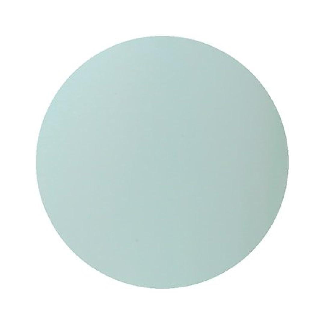 考案するオピエートアサートパラポリッシュ ハイブリッドカラージェル M9 アイスブルー 7g