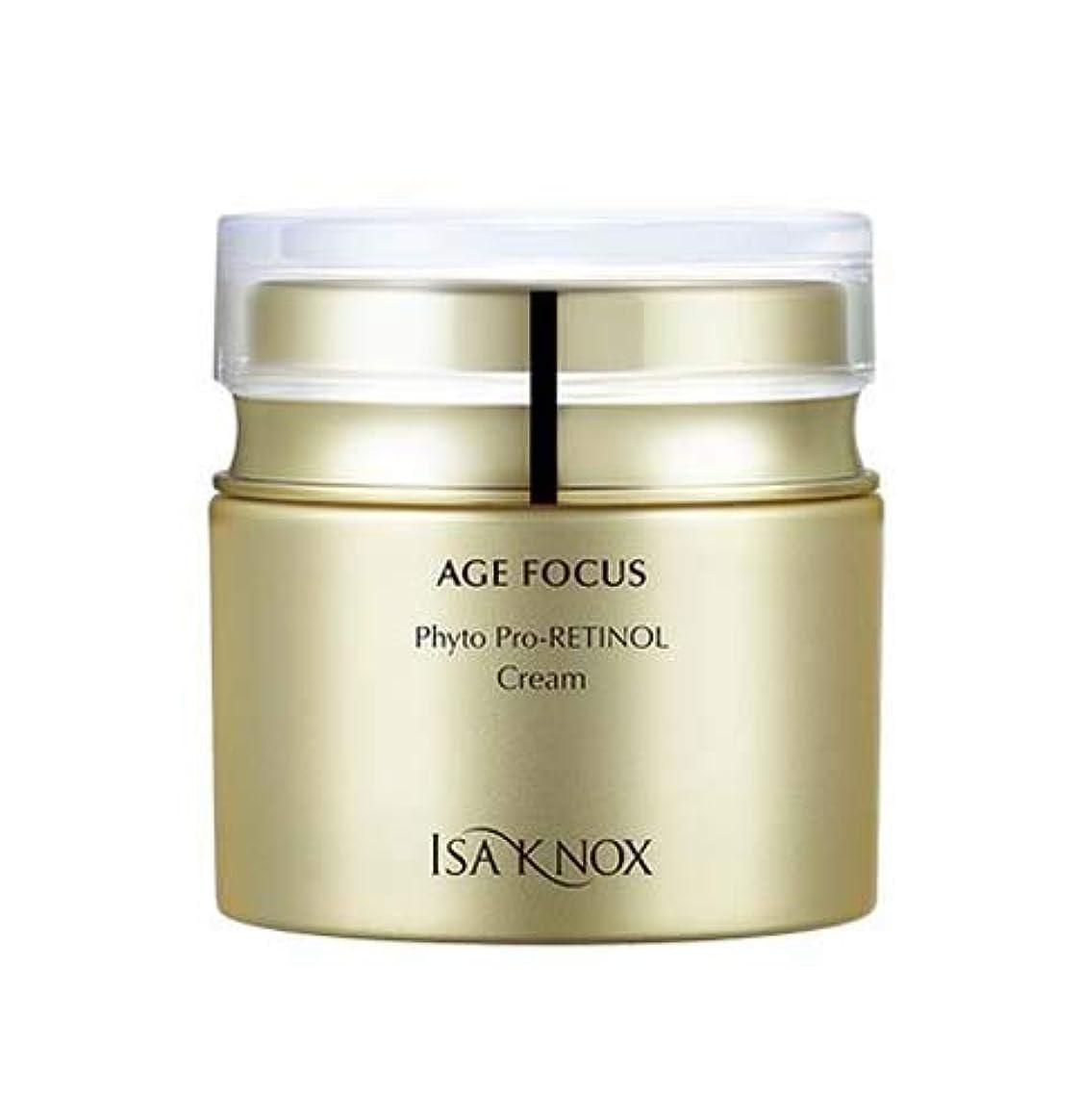 留まるカプセル三角形[イザノックス] ISA KNOX [エイジフォーカス フィト プロレチノール クリーム 50ml] AGE FOCUS Pro-Retinol Cream 50ml [海外直送品]