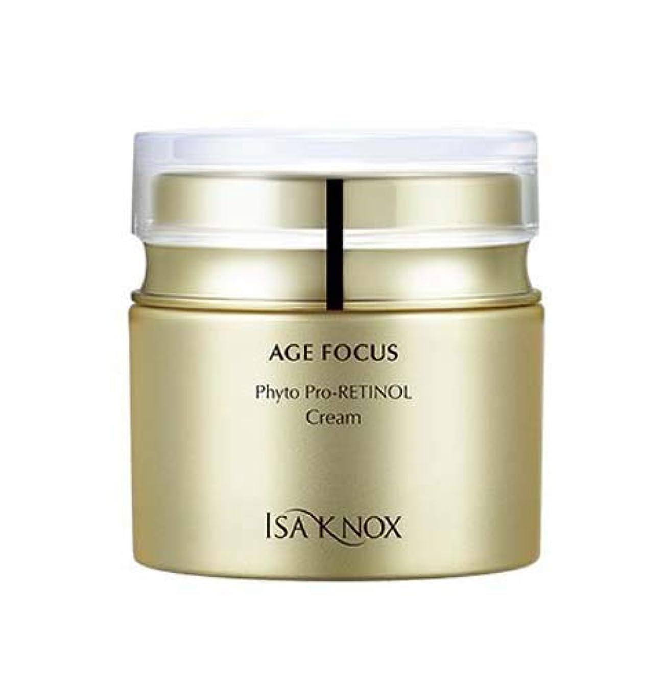 忠誠腹痛人柄[イザノックス] ISA KNOX [エイジフォーカス フィト プロレチノール クリーム 50ml] AGE FOCUS Pro-Retinol Cream 50ml [海外直送品]