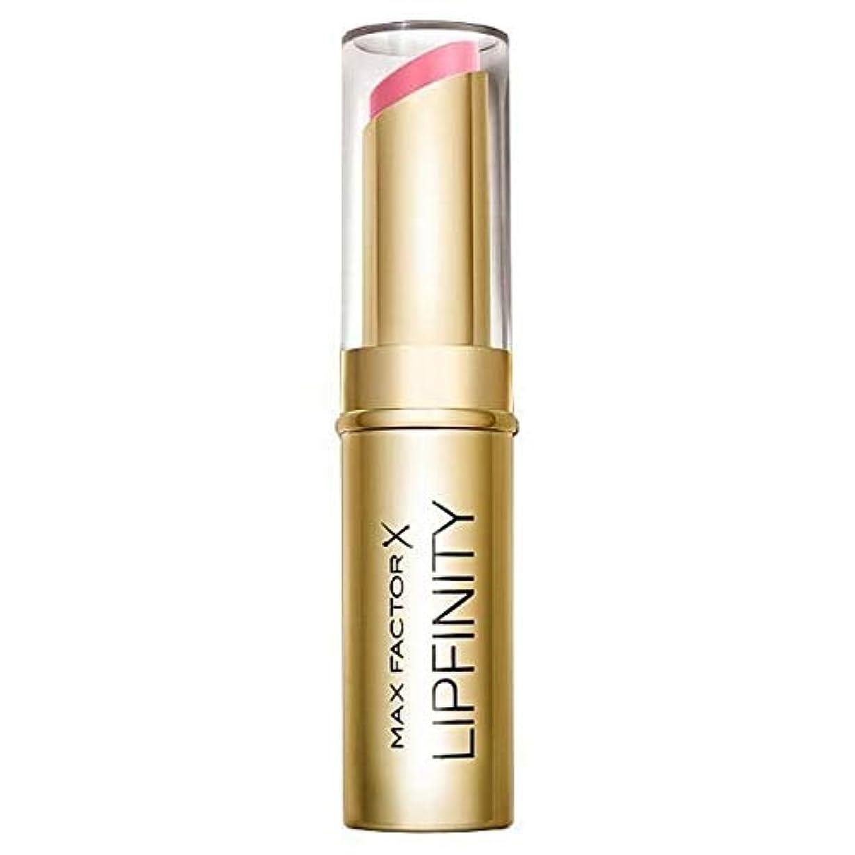 サラダアルプス驚[Max Factor ] 長い口紅は永遠崇高持続マックスファクターLipfinity - Max Factor Lipfinity Long Lasting Lipstick Evermore Sublime [並行輸入品]