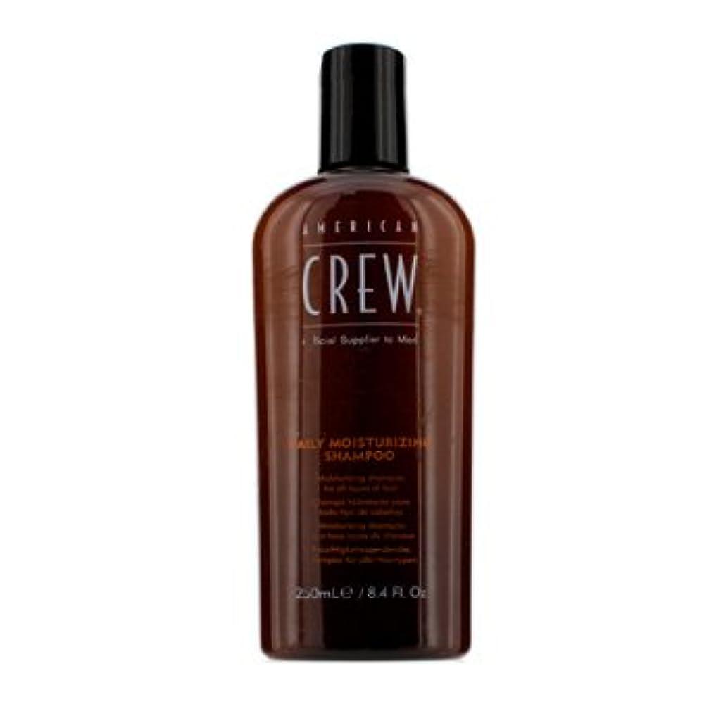 参加する引き金柔らかい[American Crew] Men Daily Moisturizing Shampoo (For All Types of Hair) 250ml/8.4oz
