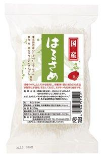 国産はるさめ100g  ※国内産原料100%(九州&北海道産)
