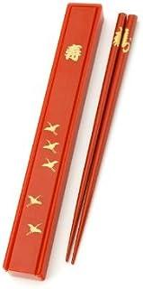 HinomaruコレクションJapanese個人旅行ラッカー塗装箸で美しいスライド蓋ケースPerfect Gift Itemラッカーケース、衛生クリーン–日本製 9L マルチカラー KS