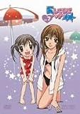 愛してるぜベイベ★★ VOL.7[DVD]