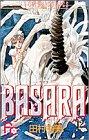 Basara 12 (フラワーコミックス)
