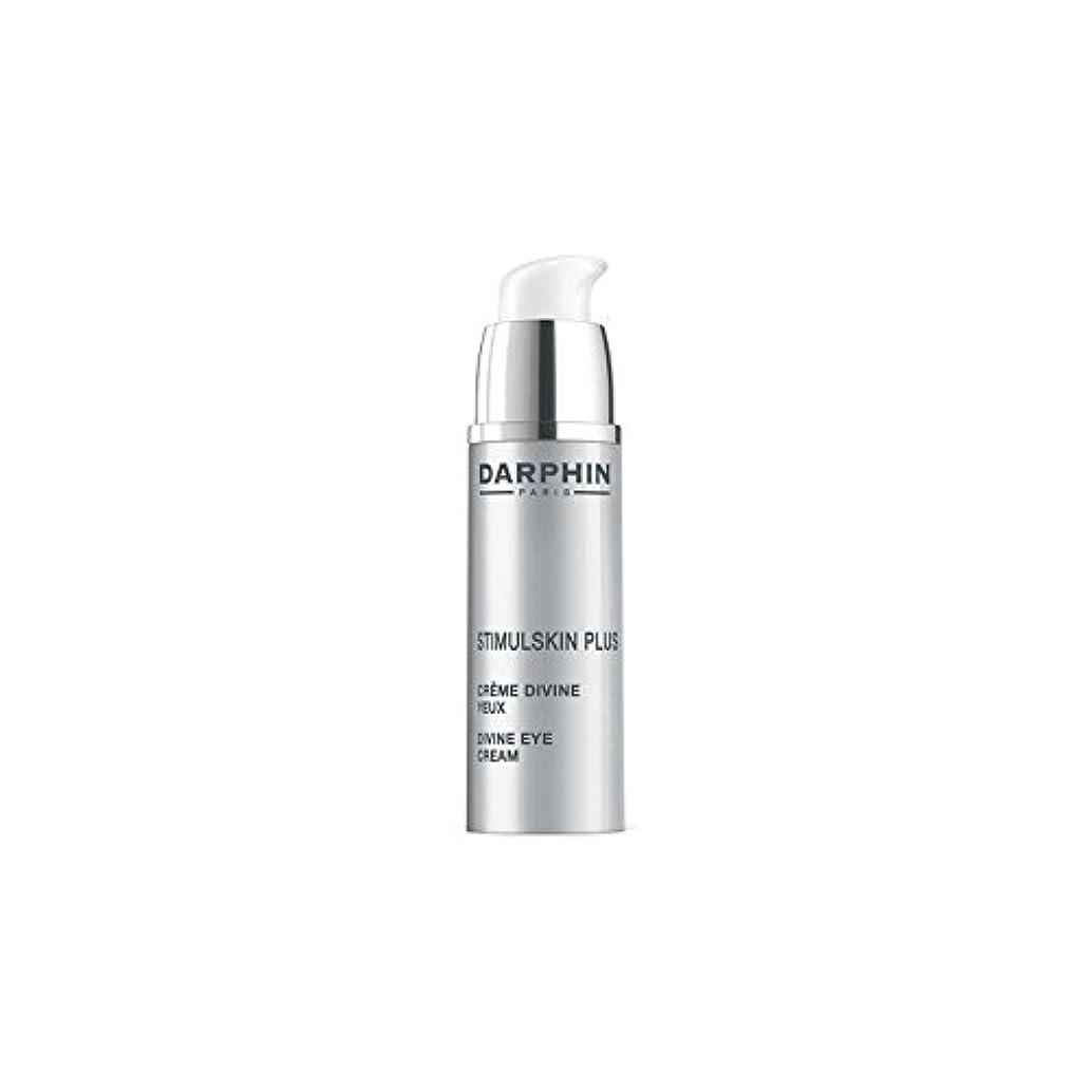 キュービック抑止する雄弁なDarphin Stimulskin Plus Divine Illuminating Eye Cream (15ml) - ダルファンスティプラス神の照明アイクリーム(15ミリリットル) [並行輸入品]