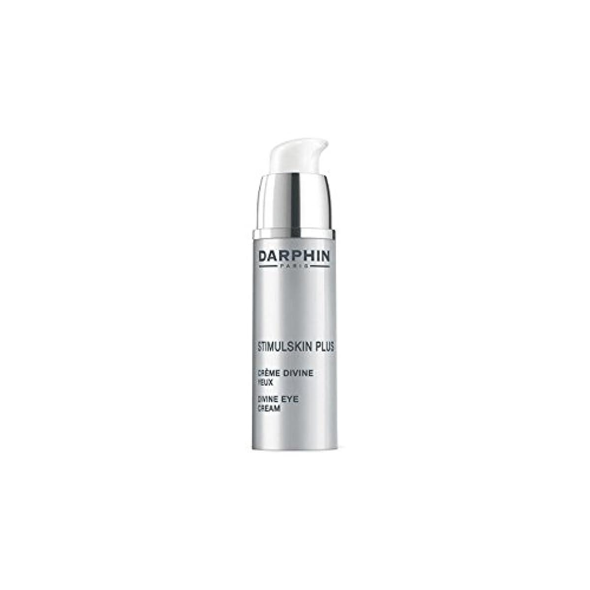 パワースロープおもしろいDarphin Stimulskin Plus Divine Illuminating Eye Cream (15ml) - ダルファンスティプラス神の照明アイクリーム(15ミリリットル) [並行輸入品]