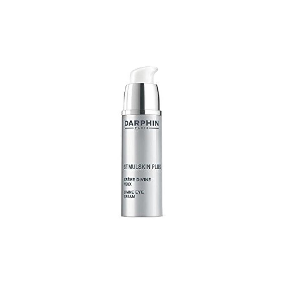 ジョージエリオット早く意外Darphin Stimulskin Plus Divine Illuminating Eye Cream (15ml) (Pack of 6) - ダルファンスティプラス神の照明アイクリーム(15ミリリットル) x6 [並行輸入品]