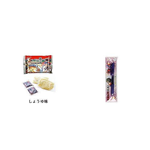 [2点セット] 飛騨高山ラーメン[生麺・スープ付 (しょうゆ味)]・さるぼぼ 癒しボールペン 【パープル】