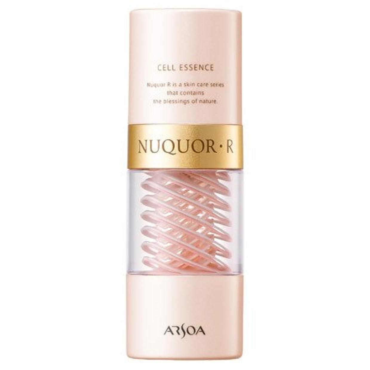 評価可能スツール緩やかなアルソア ヌクォルR セルエッセンス 25ml 美容液