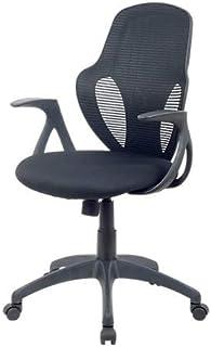 Silla de escritorio / oficina Profesional Realspace Austin negro inclinación básica
