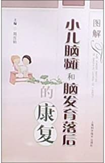 Best cerebral palsy in chinese Reviews