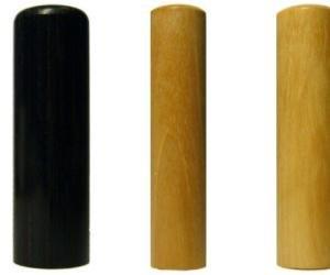 印鑑・はんこ 個人印3本セット 実印: 玄武 18.0mm 銀行印: オノオレカンバ 13.5mm 認印: オノオレカンバ 16.5mm 最高級牛皮袋セット