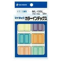 『(まとめ買い) ニチバン カラーインデックスML-135L ML-135L 【×10】』のトップ画像