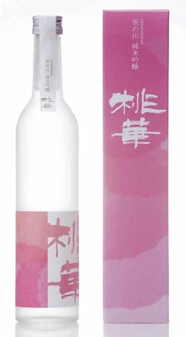 中世の燃料動作笹の川 純米吟醸「桃華」(500ml)