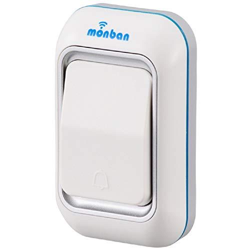 monban ワイヤレスチャイム 押しボタン送信機_OCH-M40 08-0515 [5156]