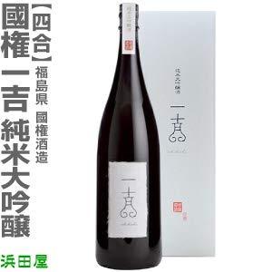 (720ml)国権酒造「一吉」限定純米大吟醸火入れ」箱付