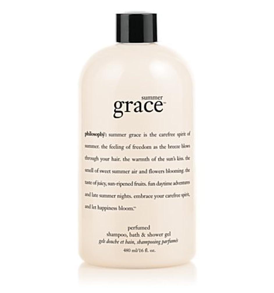 傷跡自慢免除する'summer grace (サマーグレイス) 16.0 oz (480ml) perfumed shampoo, bath & shower gel for Women