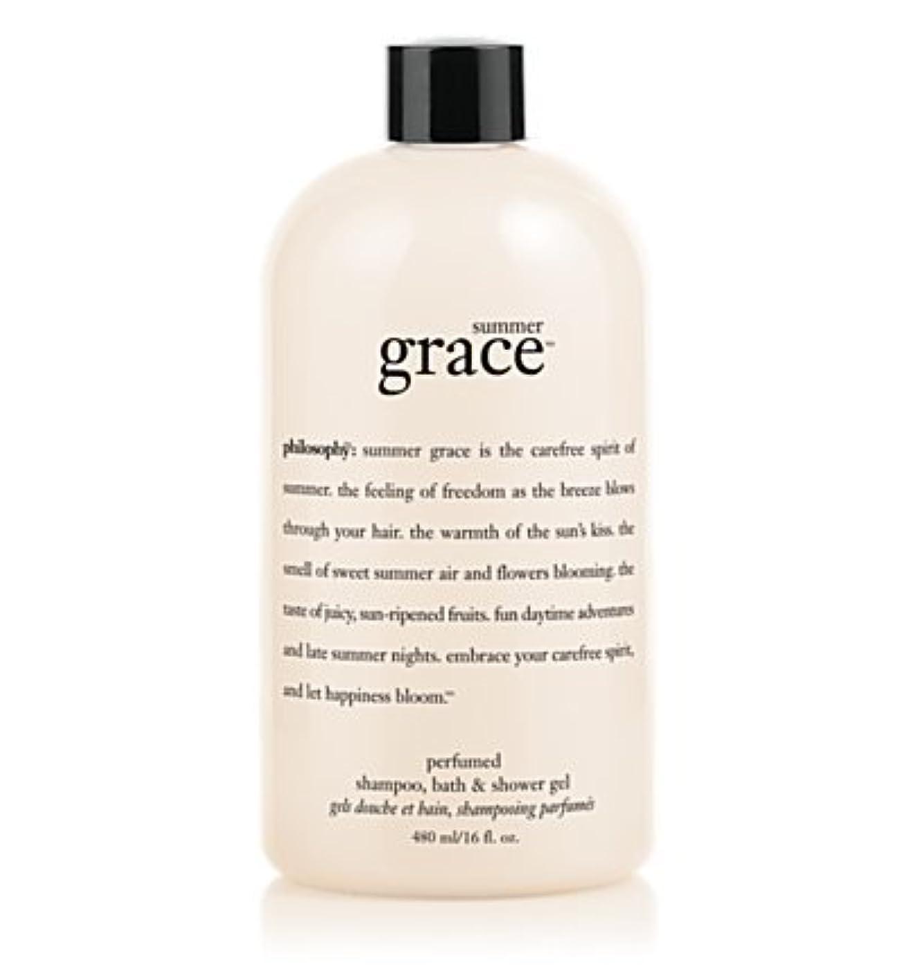 パーツ平和的管理する'summer grace (サマーグレイス) 16.0 oz (480ml) perfumed shampoo, bath & shower gel for Women