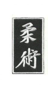De Jiu Jitsu parche con caracteres
